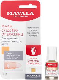 <b>Средство</b> для удаления кутикулы <b>Mavala Cuticle Remover</b>, 5 мл ...