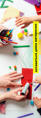 Стеклянные доски | Интернет-магазин «Интегра»