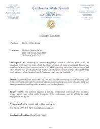 internships internship position senator galgiani