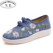 <b>Wegogo Women</b> Canvas <b>Flat Shoe</b> Rhinestone <b>Women Shoe</b> ...