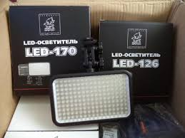 <b>Накамерный свет</b> Grifon <b>LED</b> 170 диодный осветитель – купить в ...
