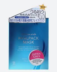 Japan Gals HYALPACK Premium <b>Маска для лица</b> ...