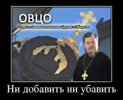Картинки по запросу фото картинки демотиваторы христос