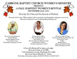 carrone baptist church women s ministry presents fall harvest fall revival 2014 flyer pdf 2