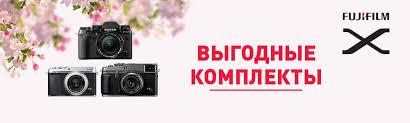Купить по низкой цене <b>Фотоаппарат Fujifilm X-T3 kit</b> 18-55 ...