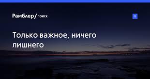 <b>IRON</b> ADDICTS, магазин <b>спортивного</b> питания в Усть ...