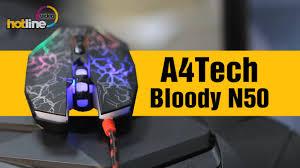 <b>A4Tech Bloody N50</b> ‒ обзор игровой <b>мыши</b> - YouTube