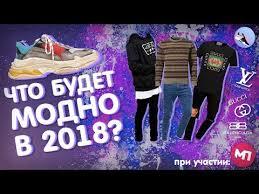 """""""ГЛАВНЫЙ ПОМОЩНИК"""" - YouTube"""