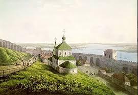<b>Мартынов</b>, Андрей Ефимович — Википедия