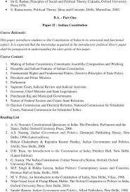 essay on preamble of n constitution  essay on preamble of n constitution