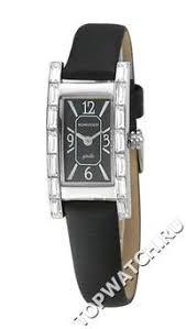 <b>Часы Romanson</b> Giselle, стр. 42