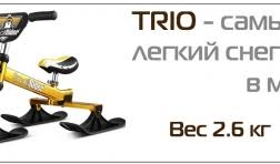 Электроскейт <b>Acton Smart</b> Electric Skateboard X1 купить в ...
