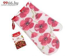 <b>Варежка</b>-<b>прихватка Attribute Flower ABS407</b>, цена 35 руб., купить ...