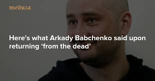 'I'm still alive, <b>and I'm not going</b> anywhere' Here's what Arkady ...