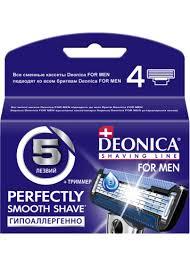 Купить <b>кассеты</b> сменные для бритья <b>deonica for men</b> 5 лезвий / 4 ...