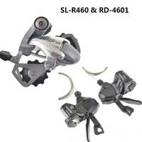 Groupset - Shop Cheap Groupset from China Groupset Suppliers at ...