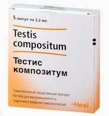 <b>Тестис композитум</b> купить в СПб, цены в аптеках, заказать ...