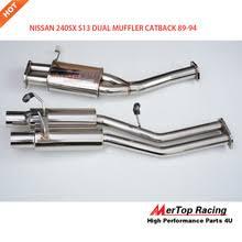Mertop CATBACK для 89-94 240SX S13 <b>двойная выхлопная</b> ...