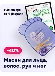 Аксессуары для массажа - купить в интернет-магазине Улыбка ...