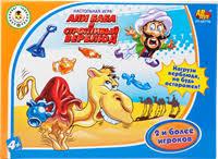 <b>Игра настольная ABTOYS Али</b>-<b>Баба</b> и строптивый верблюд PT ...