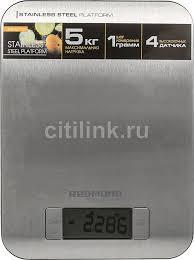Купить <b>Весы кухонные REDMOND</b> RS-M723, серебристый в ...