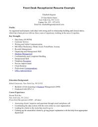 dental receptionist resume sample resume exampl dental resume for resume examples