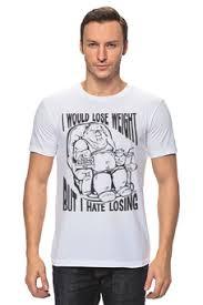 Купить мужские футболки с надписями, мужские футболки с ...