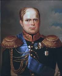 Grand Duke Konstantin Pavlovich of Russia