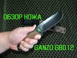 <b>Нож</b> ganzo g8012 оранжевый в Саранске 🥇