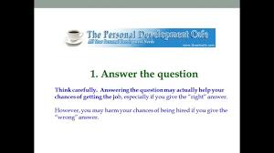 illegal job interview questions from the personal development cafe illegal job interview questions from the personal development cafe