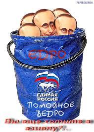 Из Крыма будут выведены 8 тысяч военных с семьями, - Минобороны - Цензор.НЕТ 4536