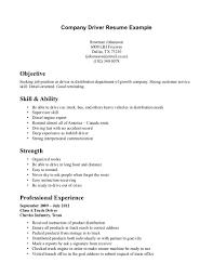 company resume sample template company resume sample