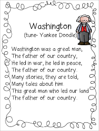 first grade wow washington poem social studies first grade wow washington poem