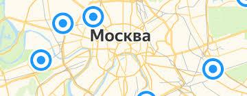 Удлинители и переходники — купить на Яндекс.Маркете