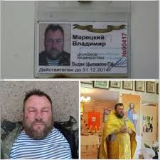 Умер митрополит Владимир - Цензор.НЕТ 7283