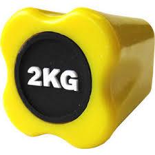 Купить <b>Бодибар Original FitTools</b> 2 кг желтый наконечник FT-BDB ...