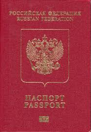 Russian <b>passport</b> - Wikipedia