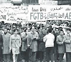 """Résultat de recherche d'images pour """"Marocains de la première génération"""""""