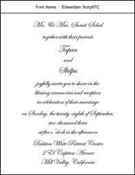 Majestic Invites - wedding, engagement, birthday, bar-mitzvah, bat ...