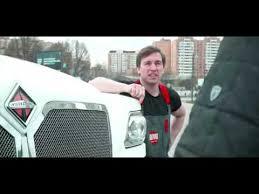 Мощные радиаторы <b>Royal Thermo</b> - YouTube