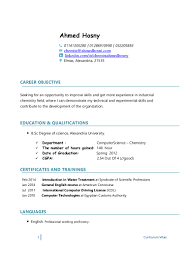 chemist ahmed hosny resume