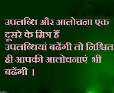 Happy New Year 2014 Motivational Quotes Wallpaper in Hindi   Happy ...