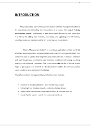 library mangement system project srs documentation doc