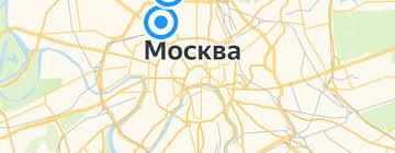 Зимний спорт — купить на Яндекс.Маркете
