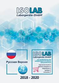 КАТАЛОГ ПРОДУКЦИИ ISOLAB 2018 by ISOLAB Laborgeräte ...