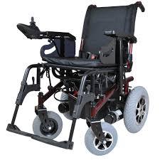 akülü engelliaraç ile ilgili görsel sonucu