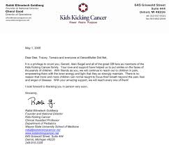 Math Worksheet   Thank You Letter After Interview Call How to Follow Up After a Follow lbartman com the pro math teacher