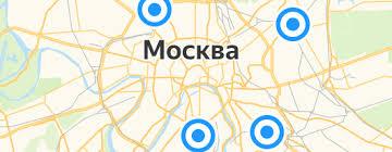 Купить <b>гитарное</b> усиление в интернет-магазине на Яндекс ...
