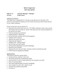 description retail s description retail s  description retail s resume sample