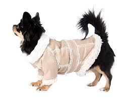 ForMyDogs (Фо Май Догз) - одежды для собак <b>For My Dogs</b> ...